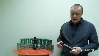 Обзор напитка безалкогольного на основе пихты